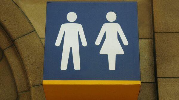Знаки мужчины и женщины - Sputnik Латвия