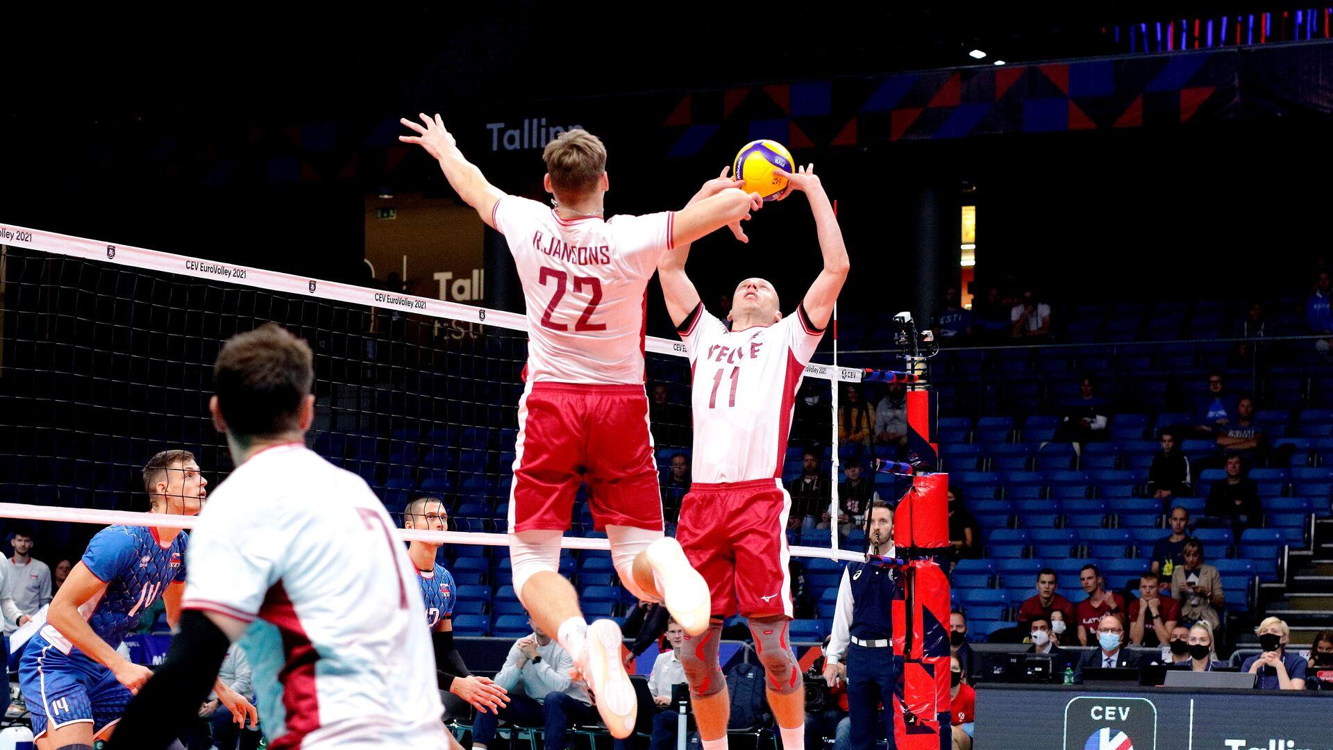 Латвийские волейболисты уступили соперникам из Словакии в матче чемпионата Европы - Sputnik Латвия, 1920, 07.09.2021