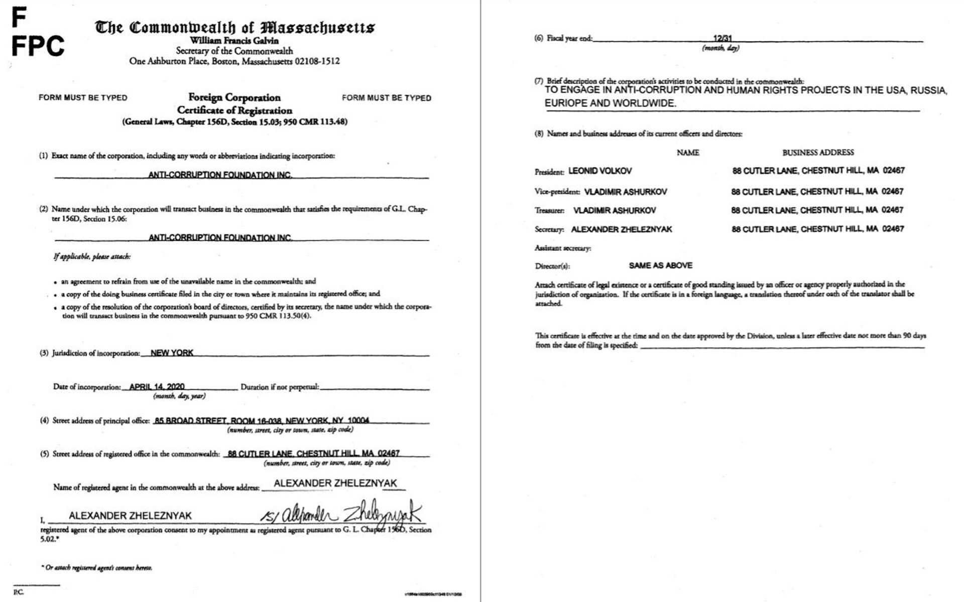Сертификат иностранной корпорации, выданный властями Массачусетса - Sputnik Латвия, 1920, 08.09.2021