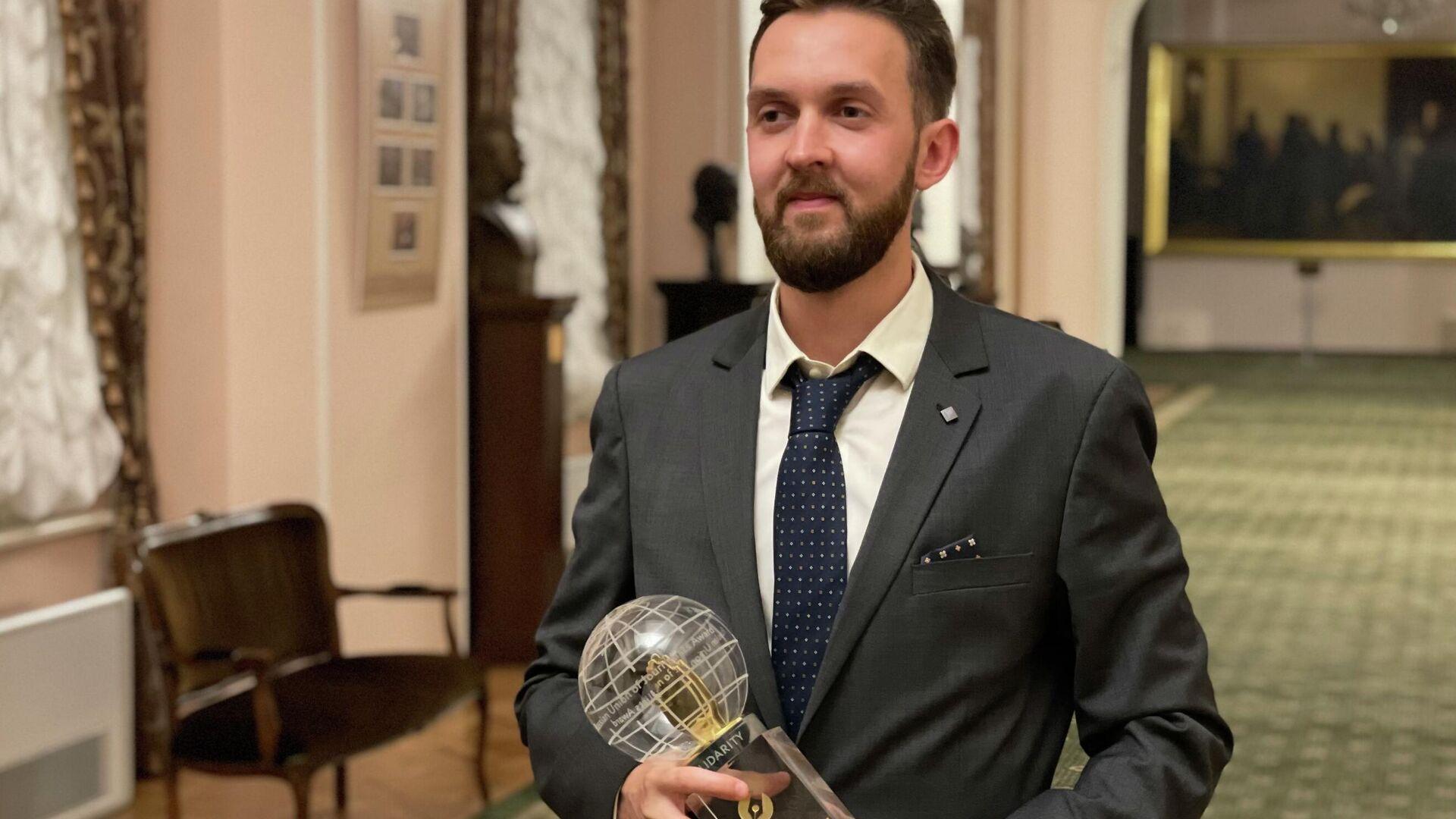 Главный редактор Baltnews Андрей Стариков получил премию Солидарность - Sputnik Латвия, 1920, 08.09.2021