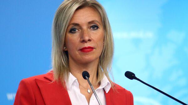 Официальный представитель Министерства иностранных дел РФ Мария Захарова - Sputnik Латвия