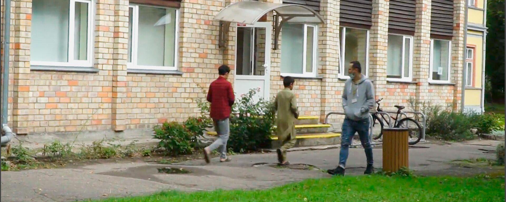 Место размещения беженцев из Афганистана в Юрмале сняли на видео - Sputnik Латвия, 1920, 16.09.2021