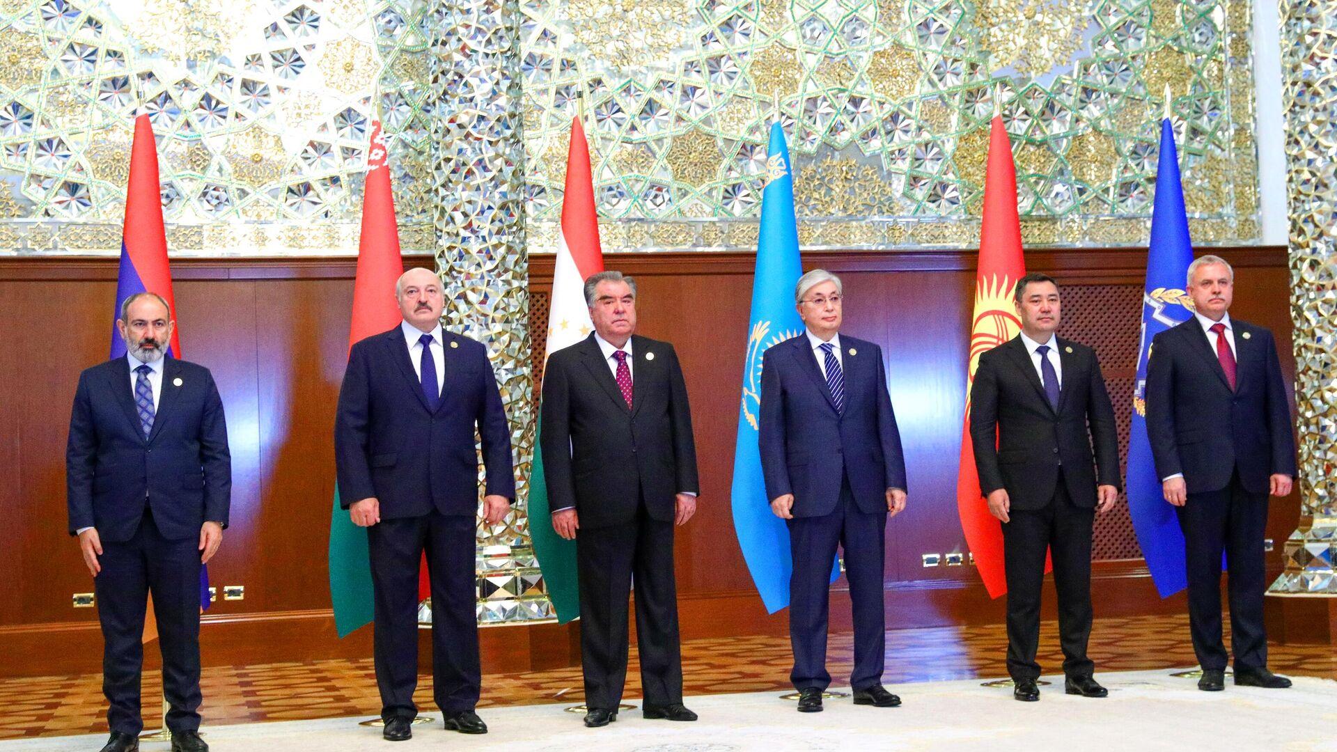Заседание Совета коллективной безопасности ОДКБ - Sputnik Латвия, 1920, 17.09.2021