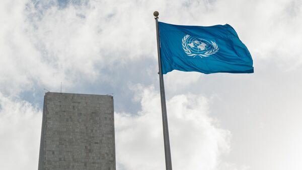 70-я сессия Генеральной Ассамблеи ООН - Sputnik Латвия