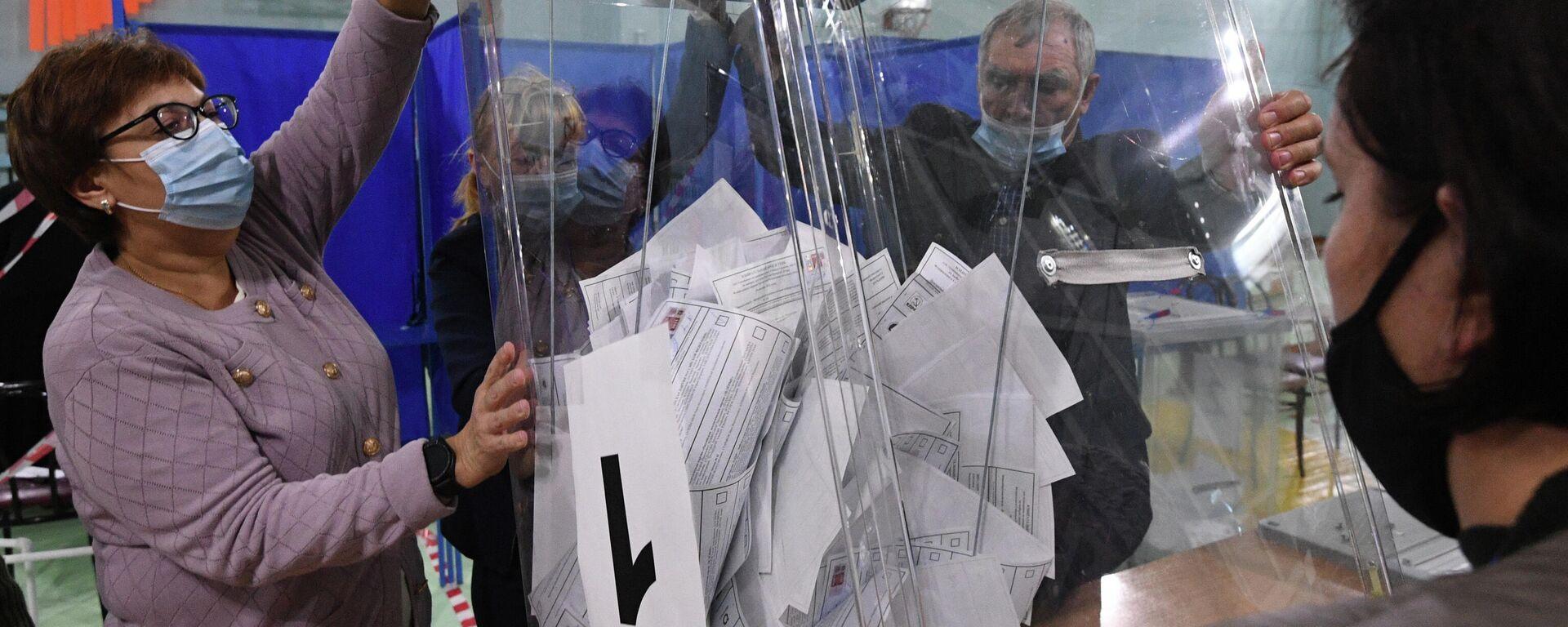 Международные наблюдатели дали оценку выборам в России - Sputnik Латвия, 1920, 20.09.2021