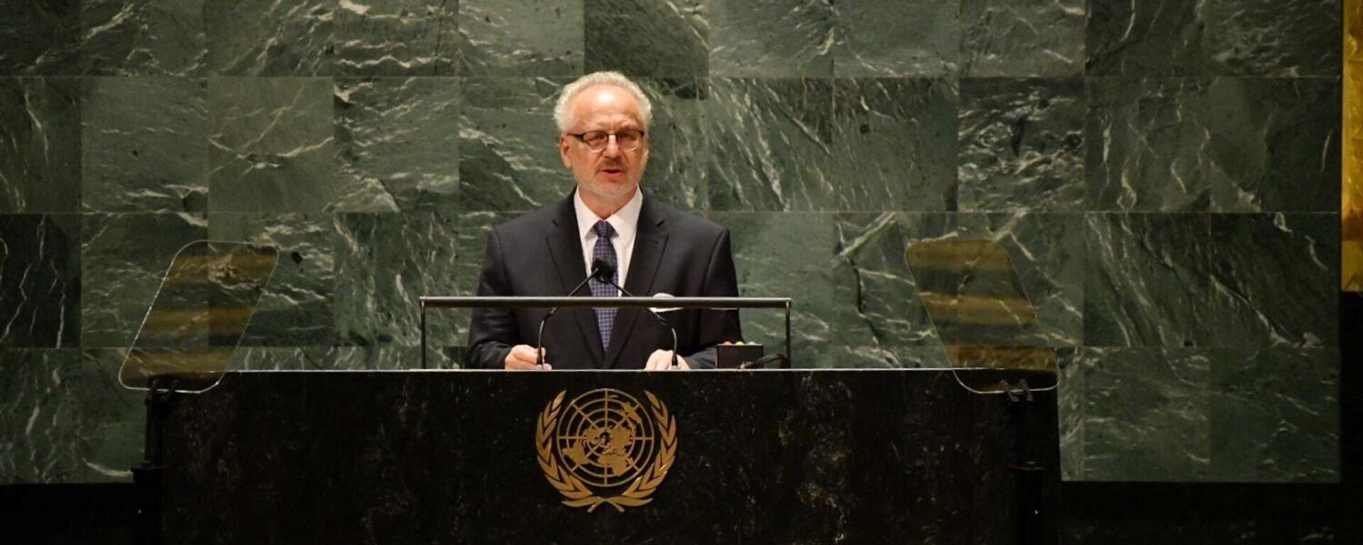 Президент Латвии Эгилс Левитс выступил на 75-й сессии Генеральной Ассамблеи ООН - Sputnik Латвия, 1920, 22.09.2021