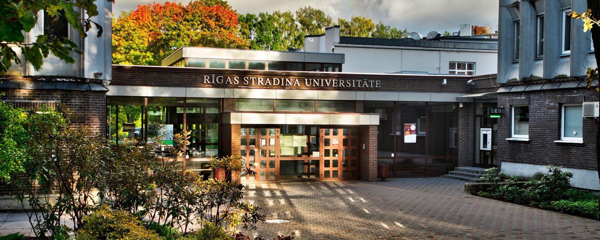 Рижский университет имени Страдыня - Sputnik Латвия, 1920, 23.09.2021