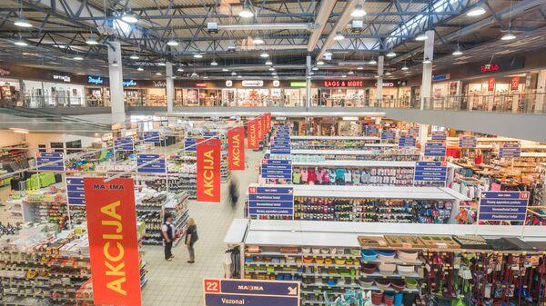 Торговый центр Максима в Мариямполе, Литва, архивное фото - Sputnik Латвия