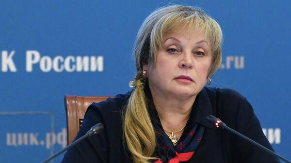 Председатель Центральной избирательной комиссии РФ Элла Памфилова - Sputnik Латвия