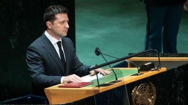 Президент Украины Владимир Зеленский выступает на Генассамблее ООН - Sputnik Латвия