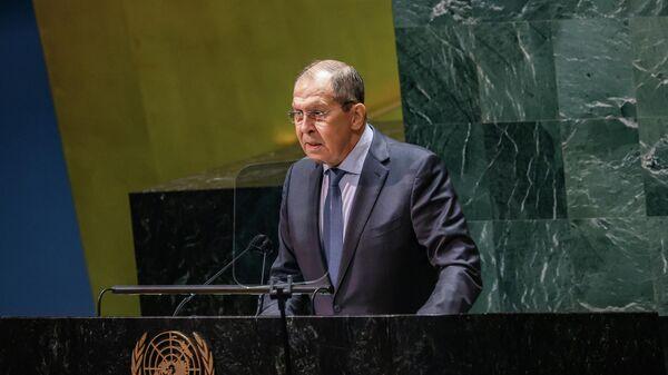 Выступление главы МИД РФ Сергея Лаврова на Генассамблее ООН - Sputnik Латвия