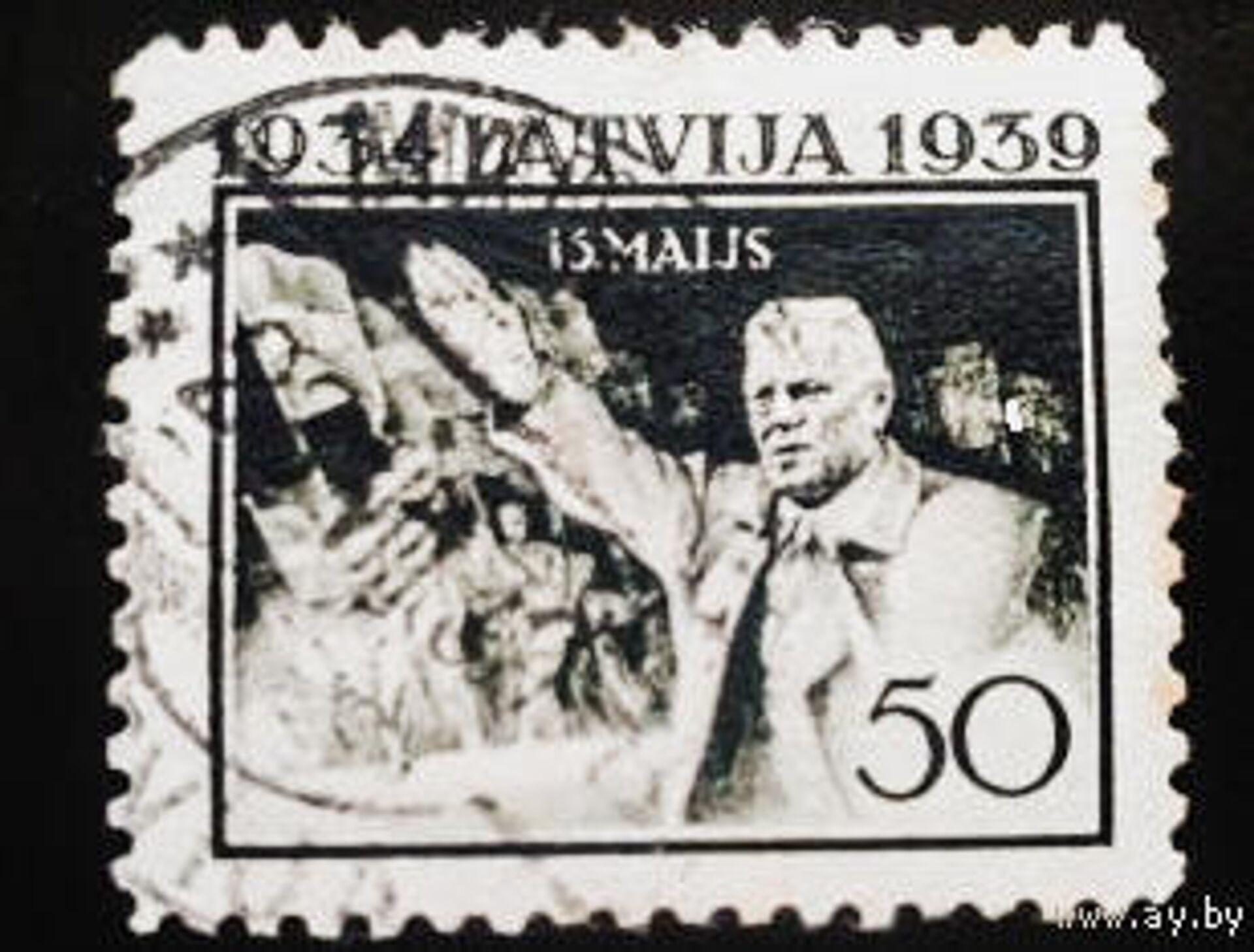 Почтовая марка с пятым президентом Латвии Карлисом Улманисом - Sputnik Латвия, 1920, 27.09.2021