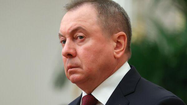 Министр иностранных дел Беларуси Владимир Макей - Sputnik Латвия