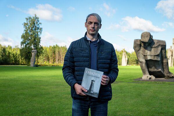 """Latvijas vēsturnieks Vlads Bogovs ar savu jauno grāmatu """"Salaspils - aizmirstais stāsts"""" - Sputnik Latvija"""