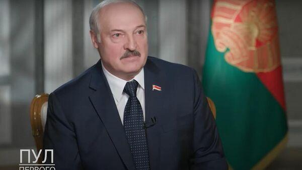 Лукашенко рассказал, войдет ли Беларусь в состав России - Sputnik Латвия