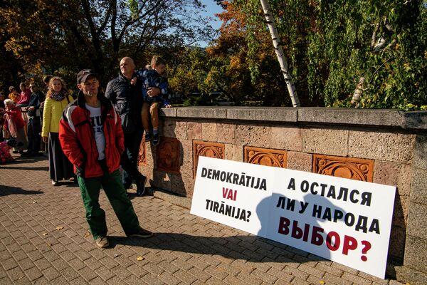Vīrieši ar plakātiem protesta akcijā - Sputnik Latvija
