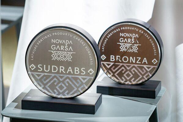 В Риге прошла выставка Вкус края, на которой лучшие производители продовольственных товаров со всей Латвии представили свой ассортимент - Sputnik Латвия
