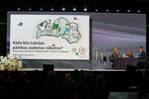 Тема конференции – будущее продуктов - Sputnik Латвия