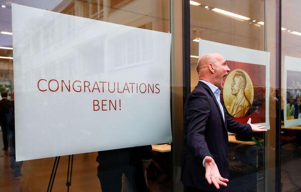 Немецкий ученый Бенджамин Лист, который вместе с Дэвидом Макмилланом получил Нобелевскую премию по химии 2021 года за разработку асимметричного органокатализа, празднует с друзьями важное событие. - Sputnik Латвия