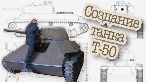 Restauratori strādā pie reti sastopama Lielā Tēvijas kara laiku tanka - Sputnik Latvija