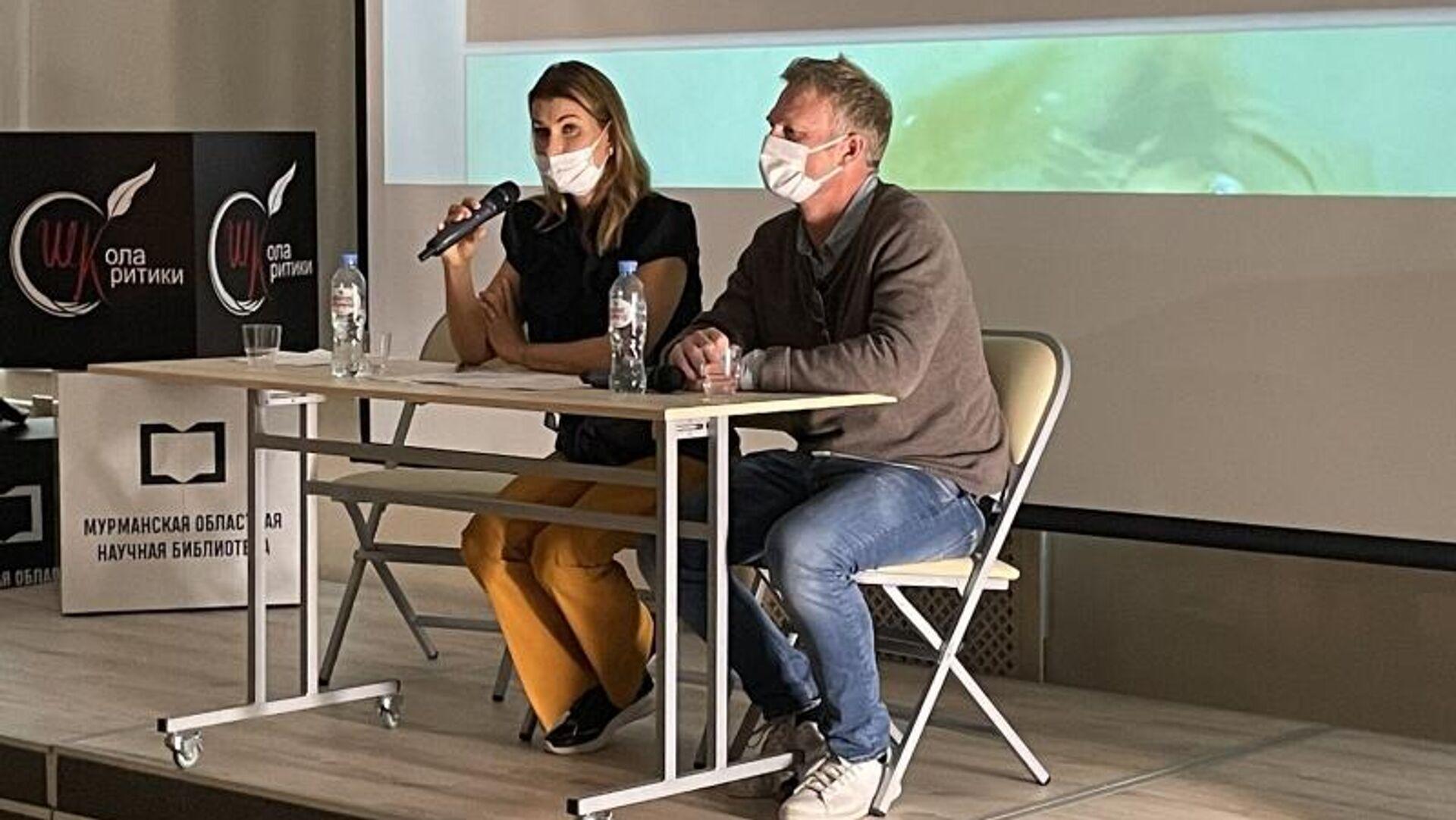 Режиссер из Швеции Хелена аф Клеркер на пресс-конференции в Мурманске - Sputnik Латвия, 1920, 12.10.2021