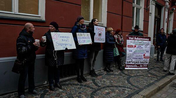 Акция протеста у Сейма Латвии - Sputnik Латвия