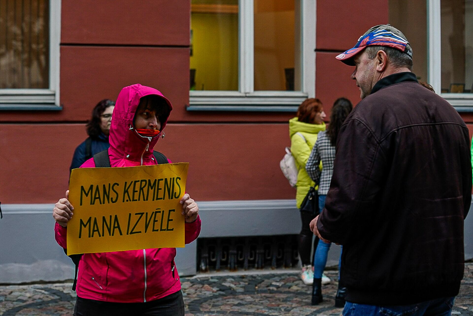 Акция протеста у Сейма Латвии - Sputnik Латвия, 1920, 14.10.2021