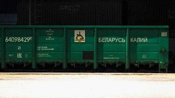 Вагон компании Беларуськалий - Sputnik Латвия