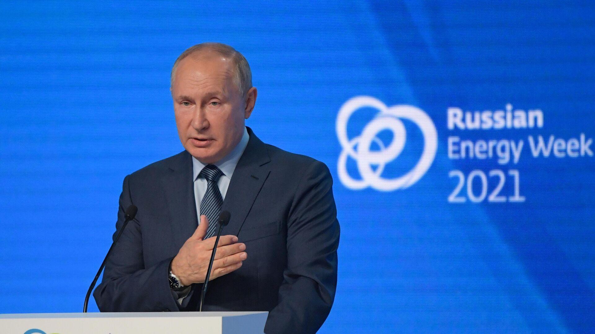 Президент РФ Владимир Путин выступает на пленарном заседании форума Российская энергетическая неделя - Sputnik Латвия, 1920, 14.10.2021