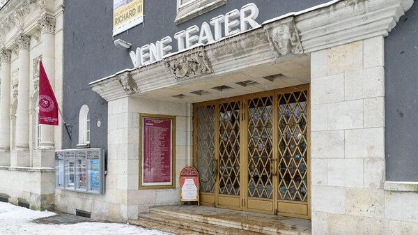 Русский театр Эстонии - Sputnik Латвия