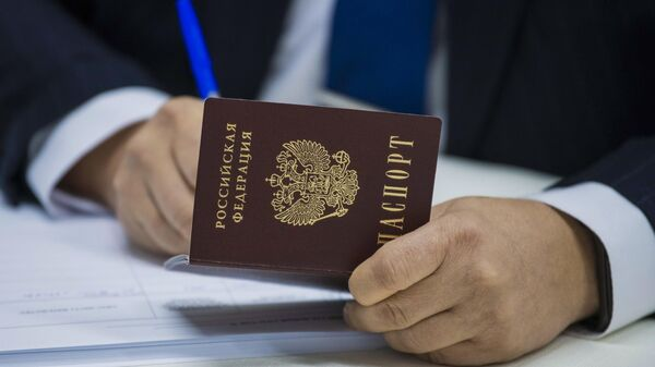 Паспорт гражданина РФ  - Sputnik Латвия
