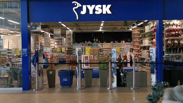 Пустующий магазин в Риге во время локдауна - Sputnik Латвия
