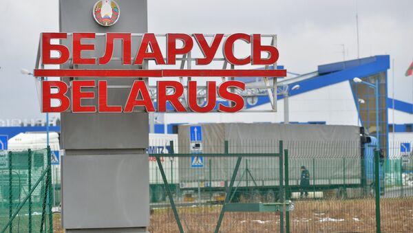 Фуры с российскими номерами скопились на белорусско-литовской границе - Sputnik Latvija