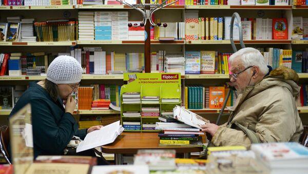 В книжном магазине. Архивное фото - Sputnik Латвия