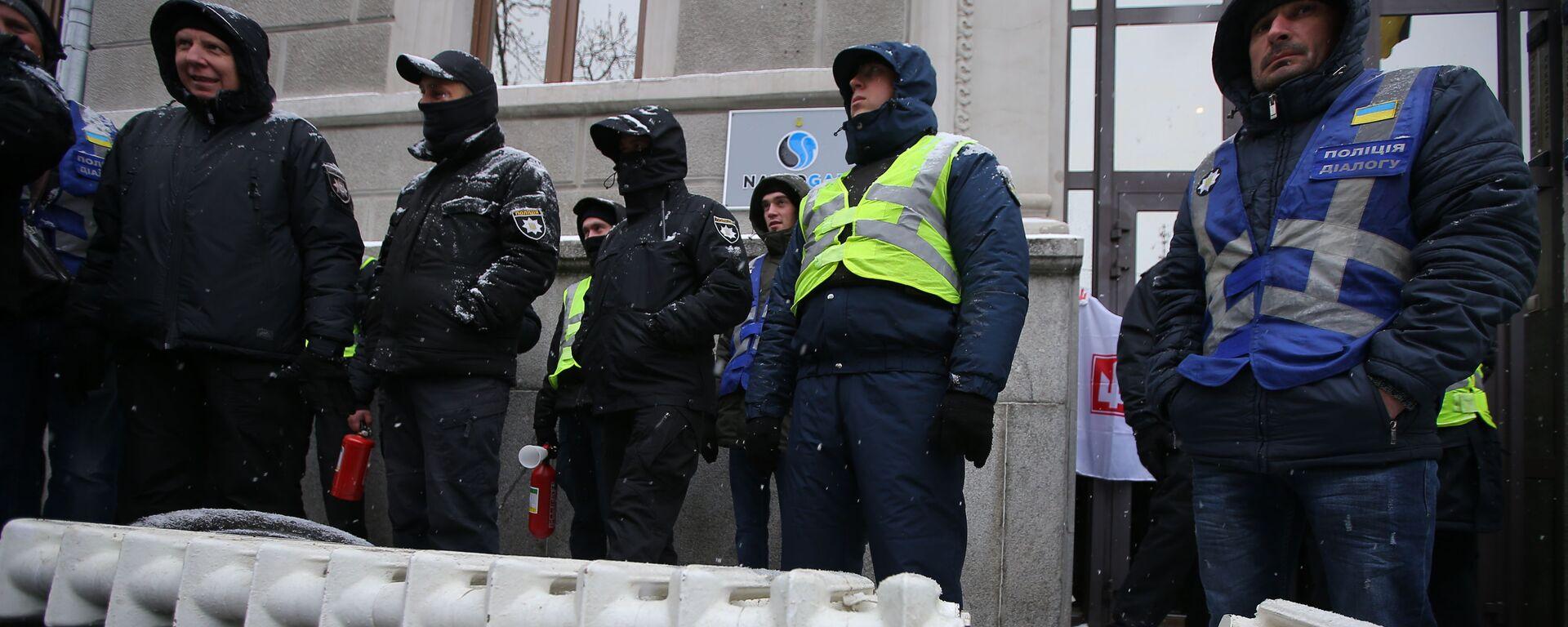 Акции с требованием включить отопление в городах Украины - Sputnik Латвия, 1920, 08.09.2021