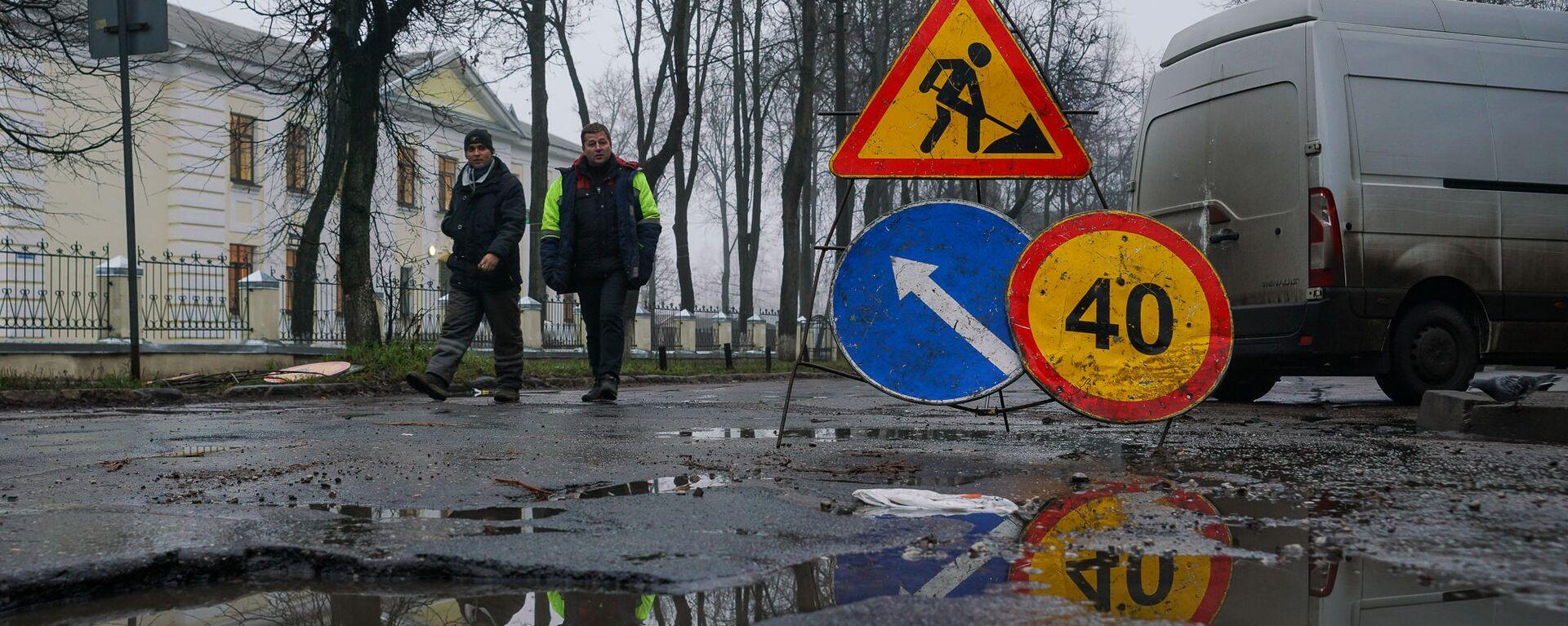 Ремонт дорог в Пскове - Sputnik Латвия, 1920, 22.03.2021