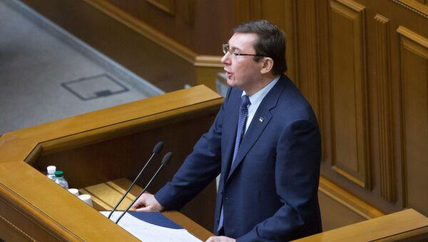 Генеральный прокурор Украины Юрий Луценко - Sputnik Латвия