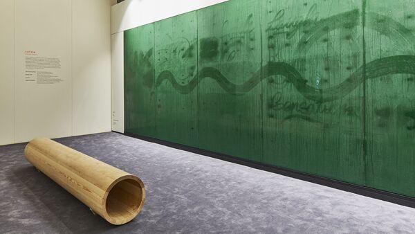 Работа латвийца Артурса Аналтса, победившая на биеннале в Лондоне - Sputnik Латвия