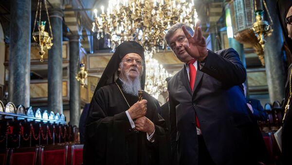 Президент Украины Петр Порошенко и Константинопольский патриарх Варфоломей - Sputnik Latvija