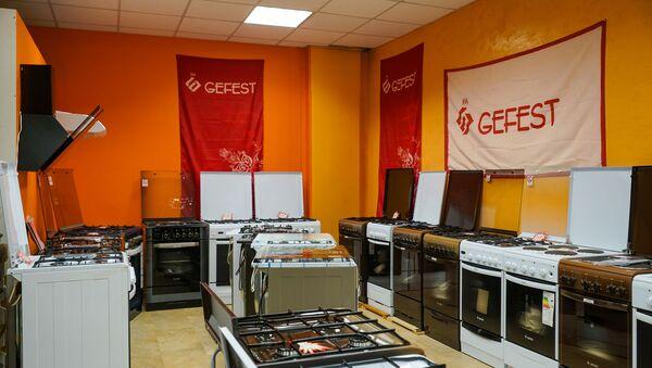 Магазин белорусской бытовой техники в Риге - Sputnik Латвия
