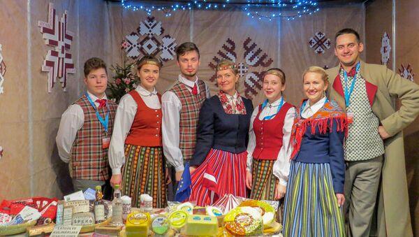 Форум Рождество в Европе - Sputnik Латвия