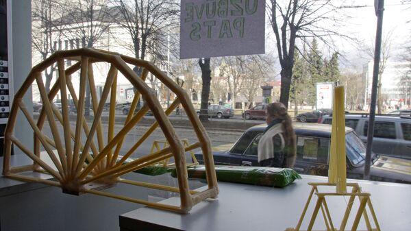 Строительство мостов из спагетти - Sputnik Latvija