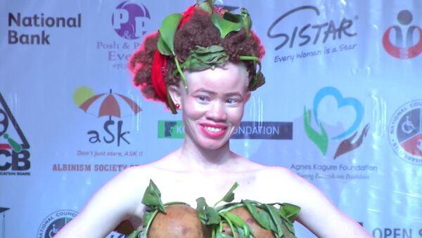 Конкурс красоты среди альбиносов Африки провели в Кении - Sputnik Латвия