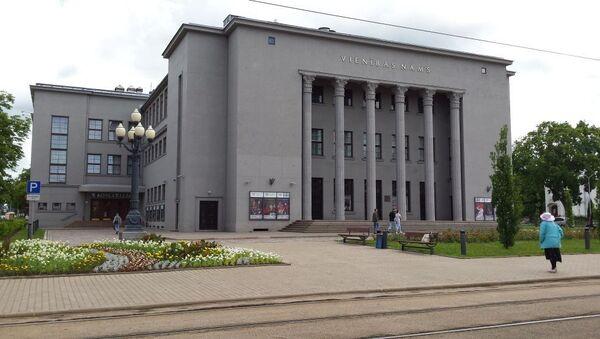 Даугавпилсский театр - Sputnik Латвия