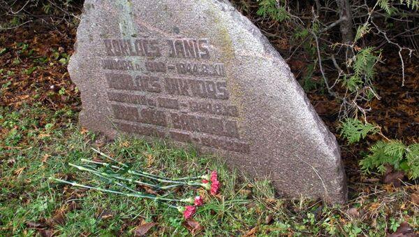 Мемориал жертвам нацистов в Злекас - Sputnik Латвия