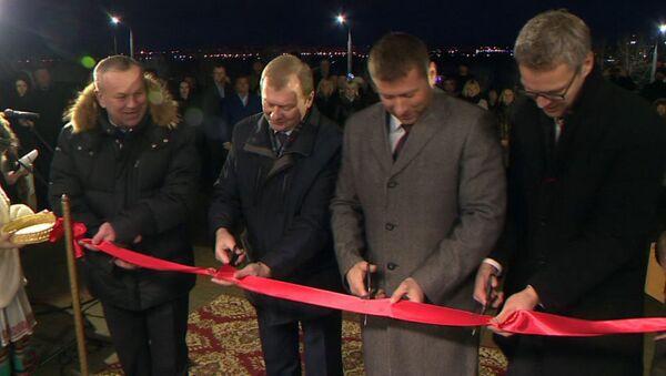Первое почетное консульство Латвии открыли в Могилеве - Sputnik Латвия