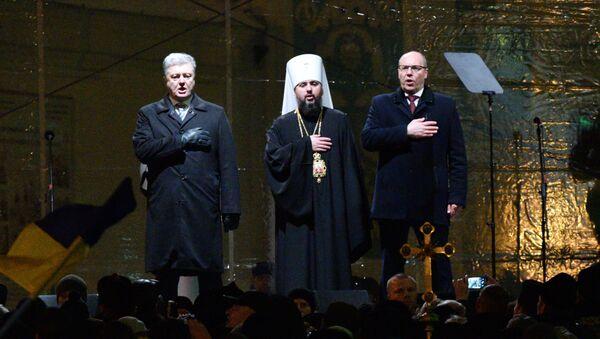 Объединительный собор на Украине - Sputnik Латвия