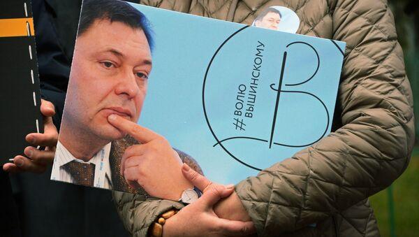Акция в поддержку Кирилла Вышинского у посольства Украины - Sputnik Latvija