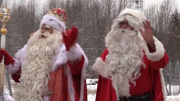 Дед Мороз и Йоулупукки: теплая встреча - Sputnik Латвия