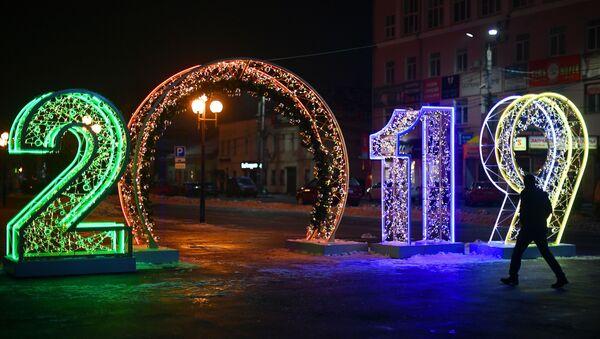 Новогодняя иллюминация - Sputnik Latvija